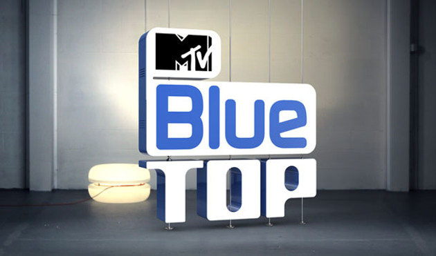 MTV Blue Top